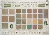 Board with samples for RECOAT-Collection