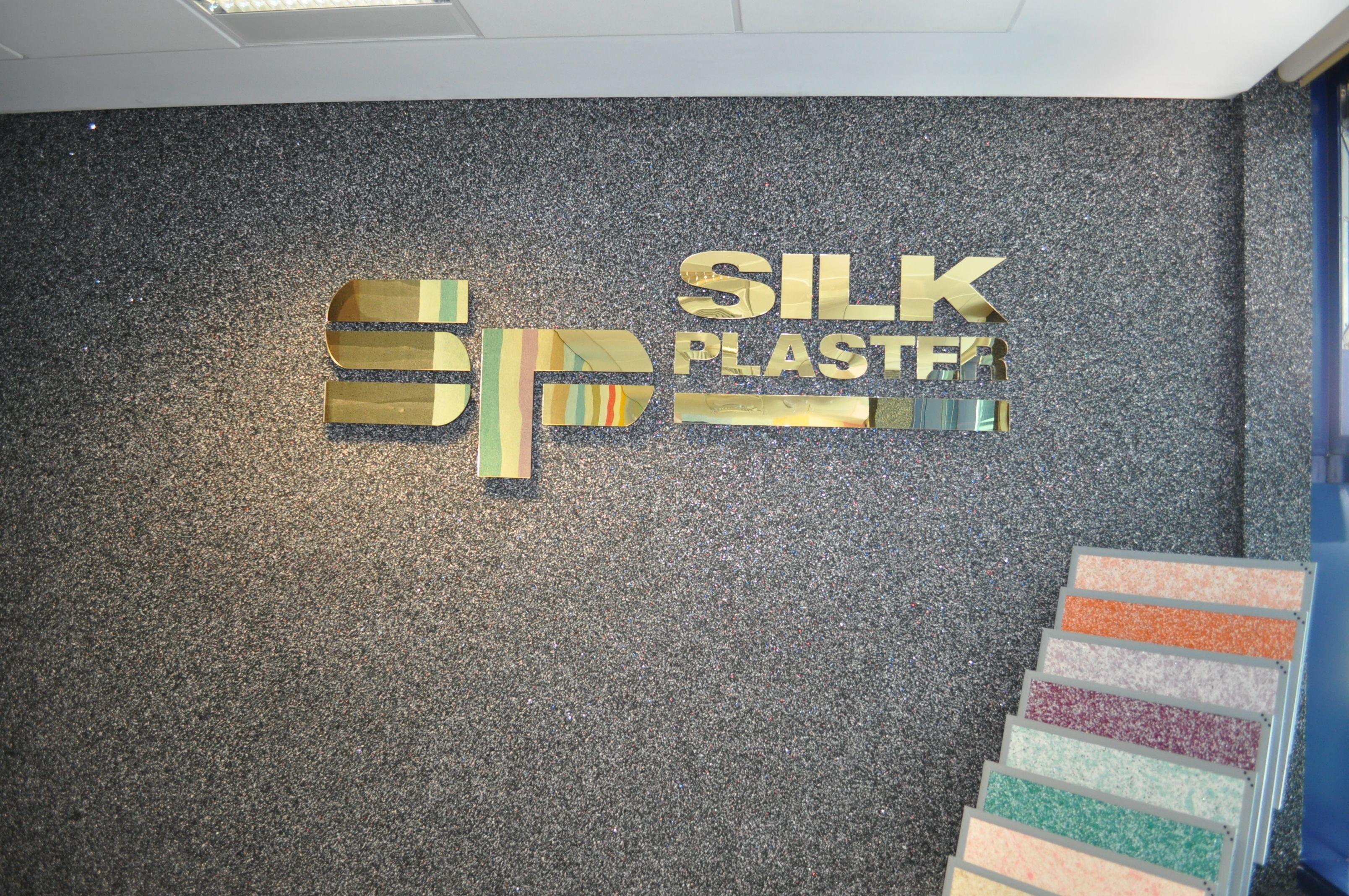 SILK PLASTER | Middle East & Africa,  Dubai Airport Free Zone,  Building 6WA, office 830,  Dubai, United Arab  Emirates P.O. Box: 293643